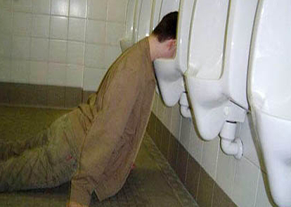 aaurinal-pass-out
