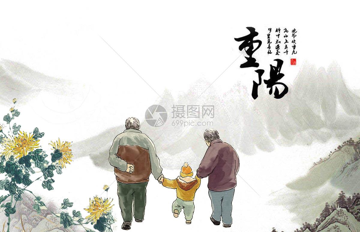 重陽節   [組圖+影片] 的最新詳盡資料** (必看!!) - www.go2tutor.com