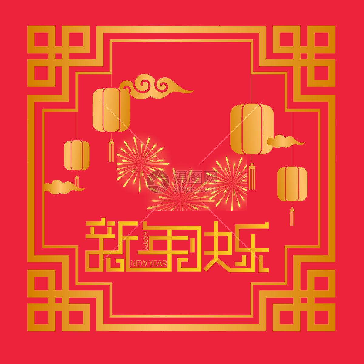 農曆新年 | [組圖+影片] 的最新詳盡資料** (必看!!) - www.go2tutor.com