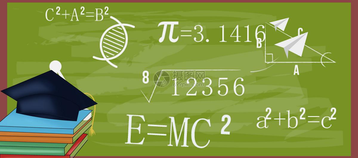 黑板背景素材圖片素材-正版創意圖片500616296-攝圖網