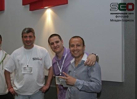 Огнян Младенов, аз и Мартин Попов на SEO Конференция 2011