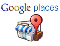 Какво е Локално търсене в Google?