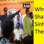 Shatrughan Sinha left the Bhajpa and join Congress Party