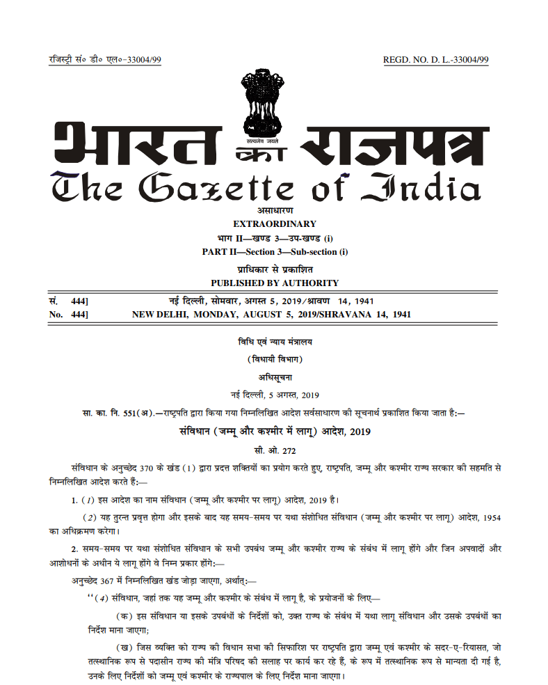 gazette of India article 370
