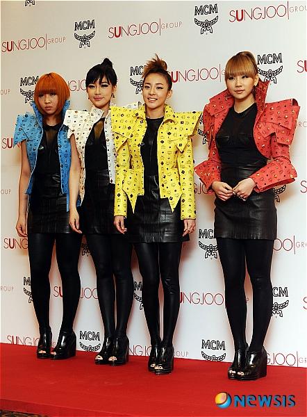 https://i0.wp.com/seoulbeats.com/wp-content/uploads/2010/11/20101115_seoulbeats_2ne1.jpg