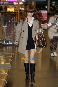 Tiffany's airport fashion
