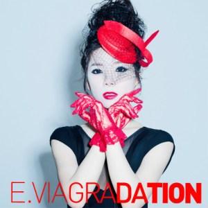 20120509_seoulbeats_evia_eviagradation_album_cover