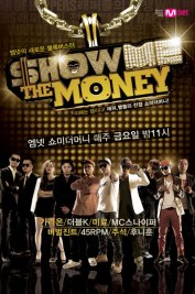 20120624_seoulbeats_show me the money