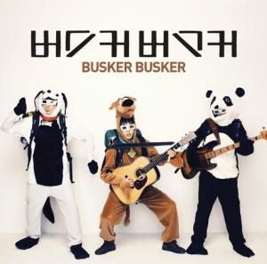 20120725_seoulbeats_buskerbusker