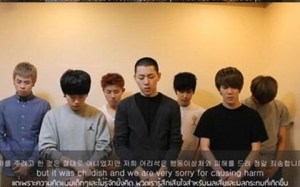 20121227_seoulbeats_blockb_apology