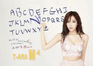 20130405_seoulbeats_Hyomin