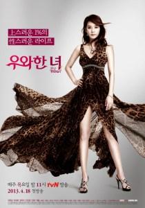 20130509_seoulbeats_sheswow1