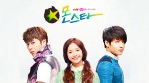 20130522_seoulbeats_monstar