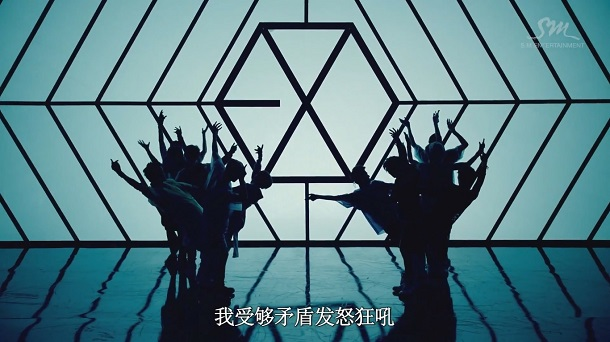 Girl Madness Wallpaper Exo Releases First Music Videos For Wolf Seoulbeats
