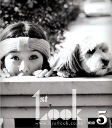 20130601_seoulbeats_hyori_dog