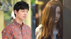 20130702_seoulbeats_dating-agency-cyrano_gongyoo_jungyumi
