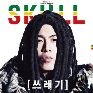 20130804_seoulbeats_skull