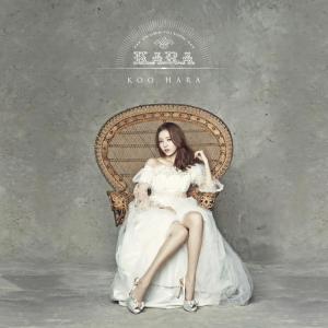 20130903_seoulbeats_Kara_GooHara2