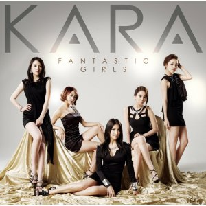 20130904_seoulbeats_kara2