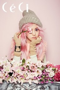 20131124_seoulbeats_4minute_gayoon_flowers