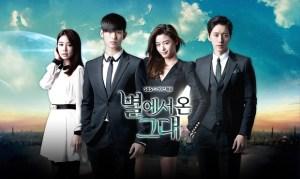 20131218_seoulbeats_stars_yoo_in_na__kim_soo_hyun_jeon_ji_hyun_park_hae_jin