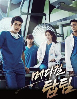 How Shinee's Minho Could've Saved Medical Top Team, But ...