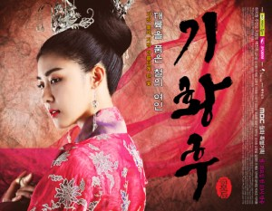 20131230_seoulbeats_empresski_hajiwon