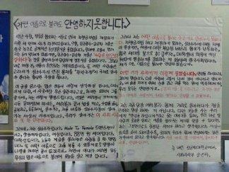 20131215_seoulbeats_jonghyun