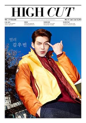 20140105_kimwoobin_highcut2