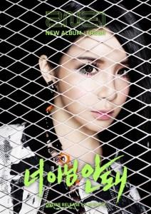 140228_seoulbeats_2NE1_Bom