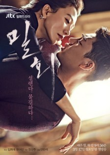 20140220_seoulbeats_secretloveaffair