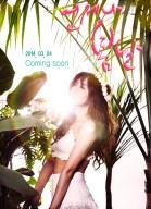 20140312_seoulbeats_AlwaysSpringDay_KimGreem2