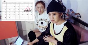 20140422_seoulbeats_pascol