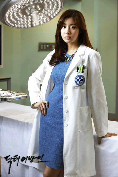 Doctor Strange Drama Korea : doctor, strange, drama, korea, Doctor, Stranger,, Episodes, Second, Syndrome, Seoulbeats