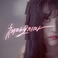 20140929_seoulbeats_song-jieun