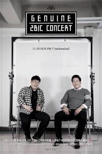 20141202_seoulbeats_2bic_genuine_concert