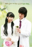 20141210-seoulbeats-hanoi bride