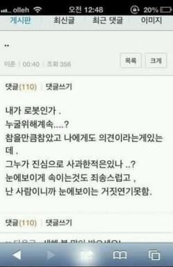 20141216_seoulbeats_LeeJoon