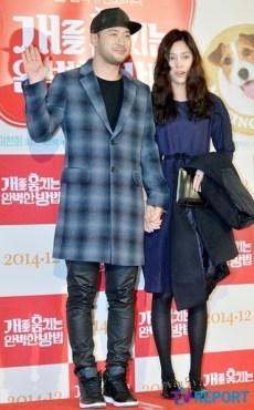 20141223_seoulbeats_epikhigh_mithrajin_kwondahyun