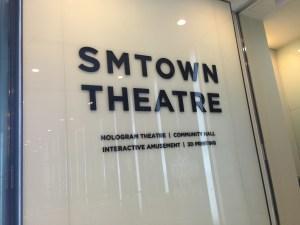 20150120_Seoulbeats_SM_COEX_Theater