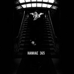 20150206_seoulbeats_hanhae_365