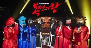 20150526_seoulbeats_maskking1