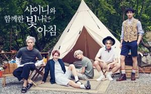 20150607_seoulbeats_shinee