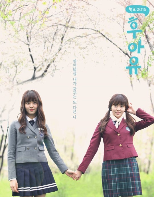 """Sinopsis Who Are You School 2015 : sinopsis, school, Overview:, """"Who, School, 2015"""", Explores, Teenage, Identity, Seoulbeats"""