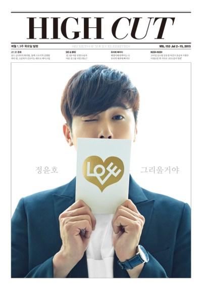 20150713_seoulbeats_tvxq_yunho