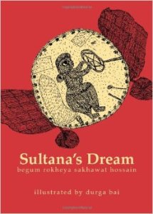20150814_seoulbeats_sultana's dream