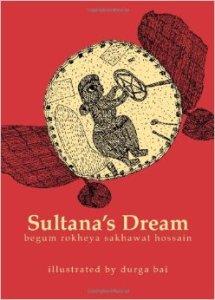 20150814_seoulbeats_sultana's dream