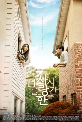 20150819_seoulbeats_thetimewewerenotinlove2