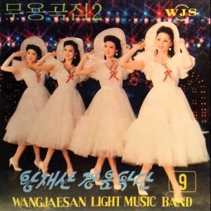 20150903_seoulbeats_wangjaesanlightmusicband