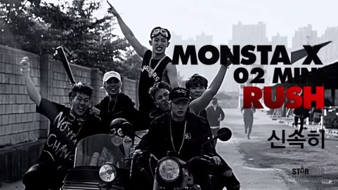 20150909_seoulbeats_monstax_rush4